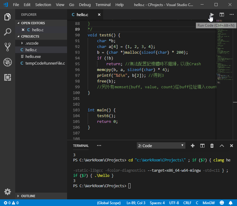 使用Visual Studio Code 寫C/C++-黑暗執行緒